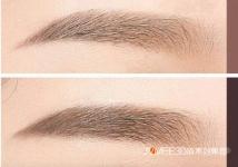 3D染眉术|染眉定妆术