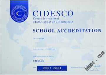 CIDESCO圣迪斯哥国际美容师证书