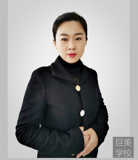 张瑾_高级美容讲师