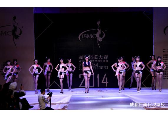2014国际超模大赛泳装秀
