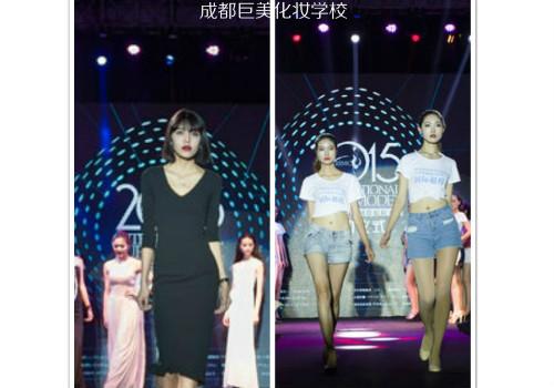 中国区星模界启动仪式