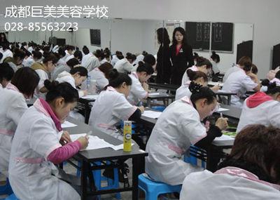 四川学美容能考证的学校
