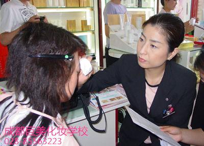 成都培训美容顾问要多少钱