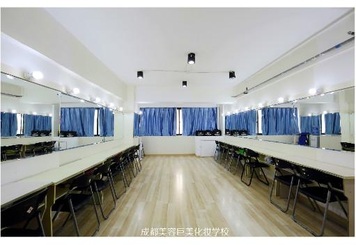 成都巨美化妆学校的教室