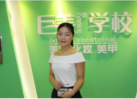 成都美容学校的美容导师陈兰