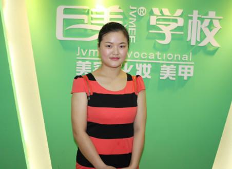 成都美容学校的美容导师陈小鸥