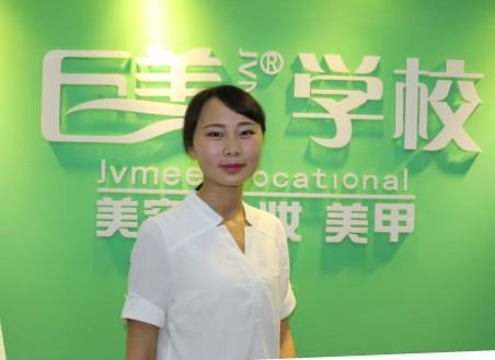 成都美容学校的美容导师 吕松蓉