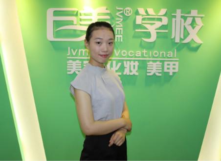 成都美容学校的美容导师熊晓瑜