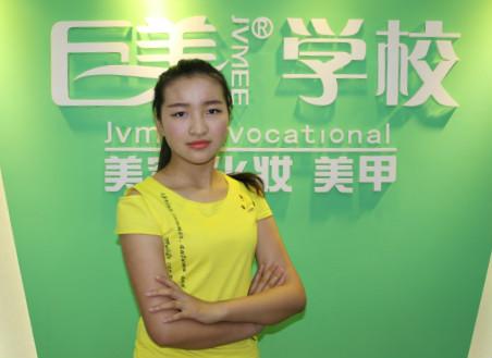 成都美容学校的美容导师肖柳