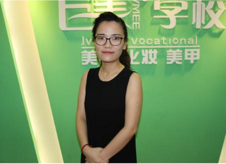 成都美容化妆学校的美容导师姚惠