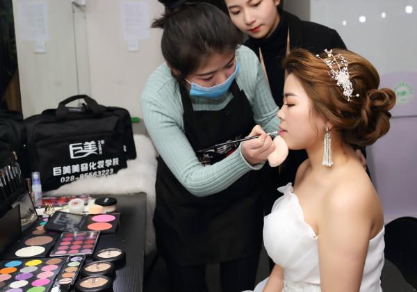 成都新娘化妆学校