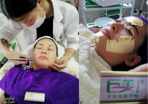 成都哪里有学皮肤管理,培训皮肤管理