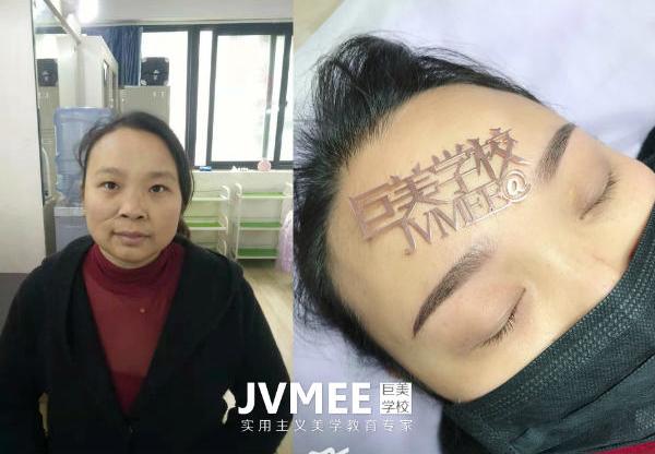 韩式半永久化妆培训学校