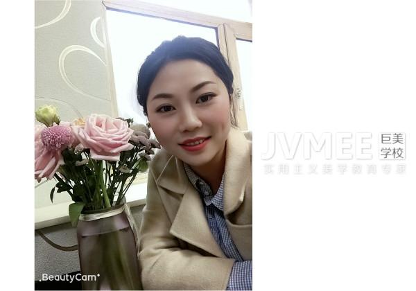 赵成群 温江祖儿美容美体店