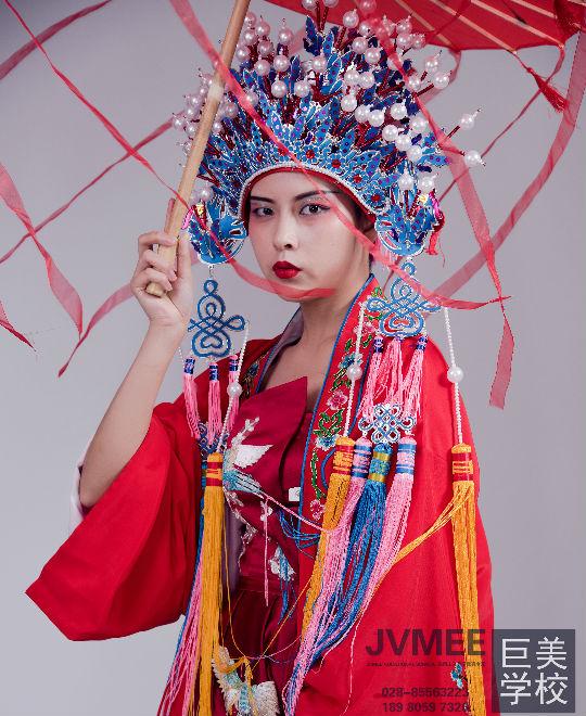 中西结合创意红妆