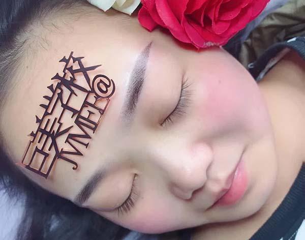海东市韩式纹绣哪里可以学