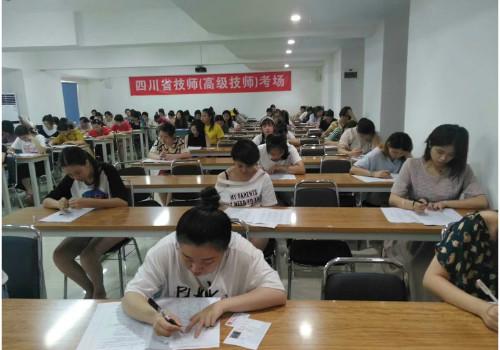 美容师资格证考试高通过率分析