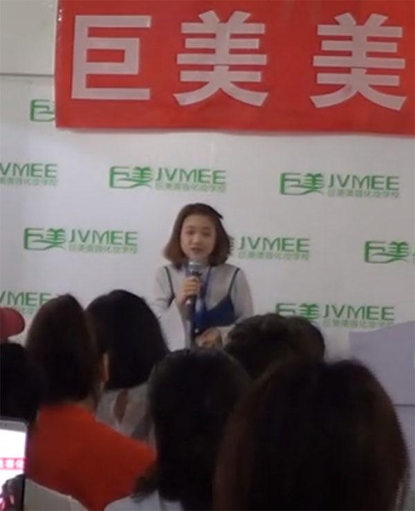 徐宏演讲《女人花》