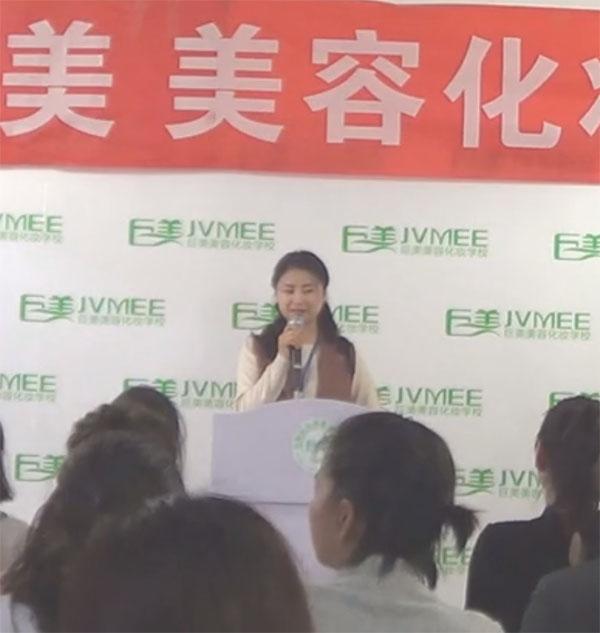 陈秋菊演讲《演讲改变自我》