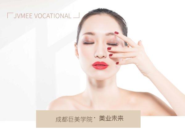 做美容美发化妆的女性越来越多,为什么