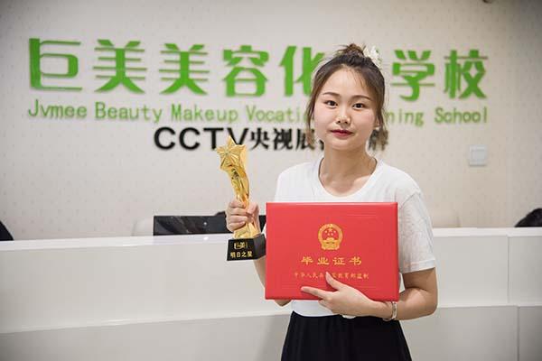 重庆南川区美甲培训在哪里