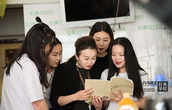 重庆江北区美容培训怎么样