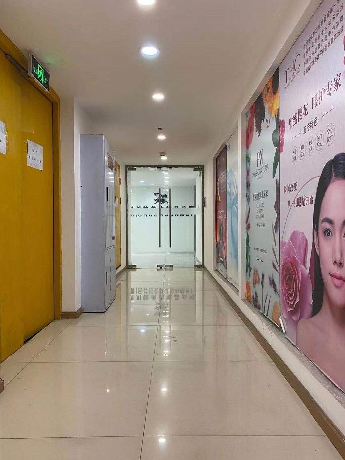 成都骏美化妆品公司招聘美容导师