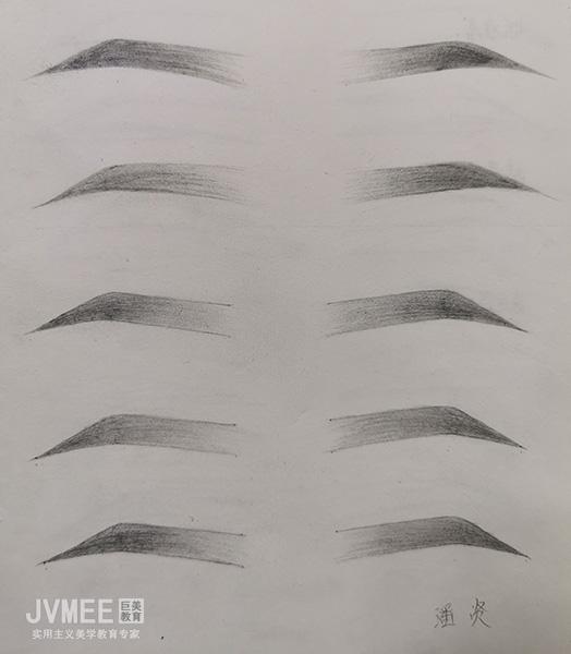 素描眉-学员作品
