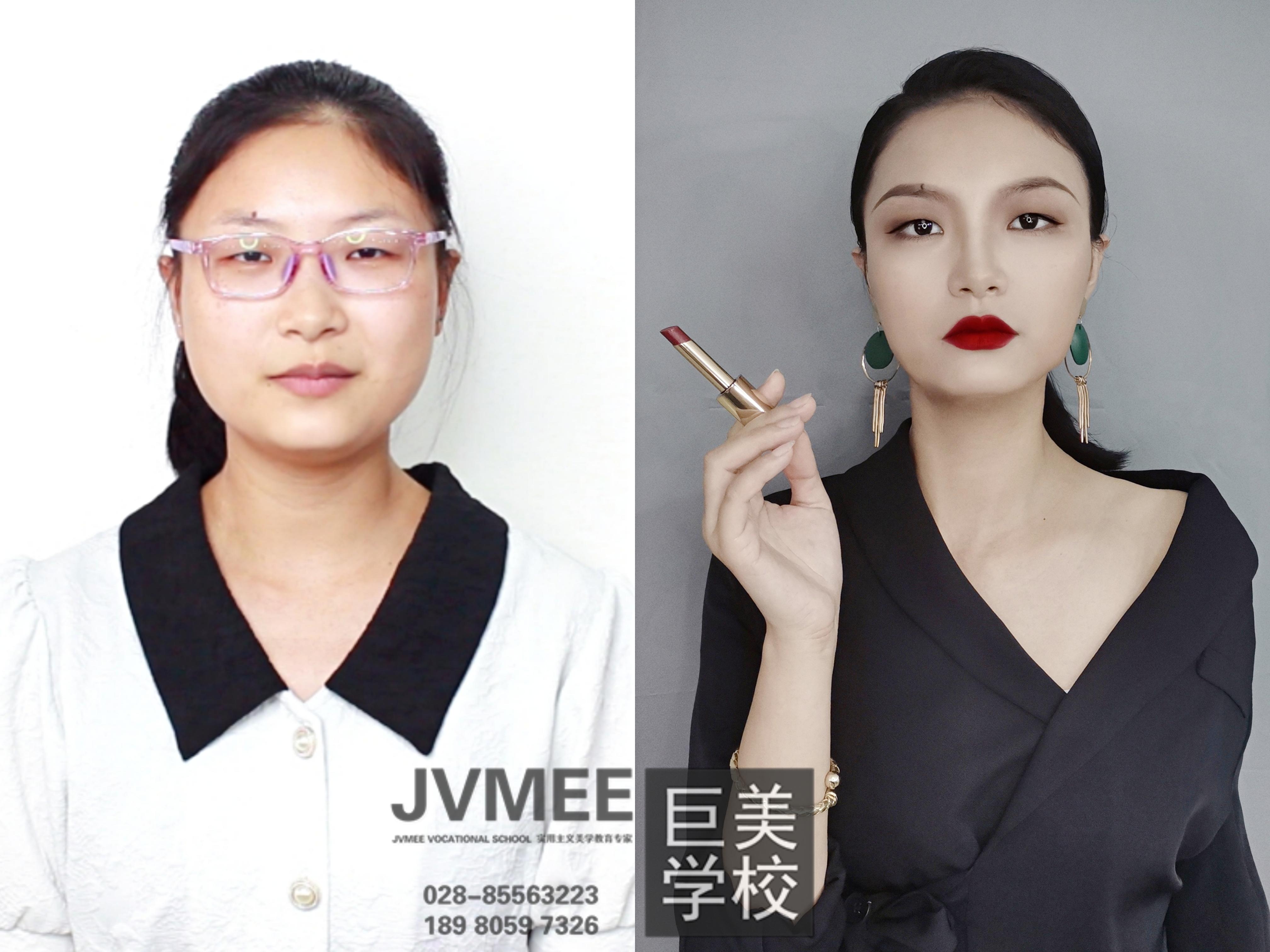 绵阳哪里有学化妆的学校