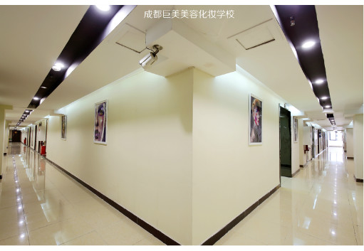 成都化妆学校走廊