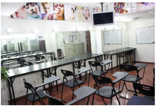 成都化妆学校教室3
