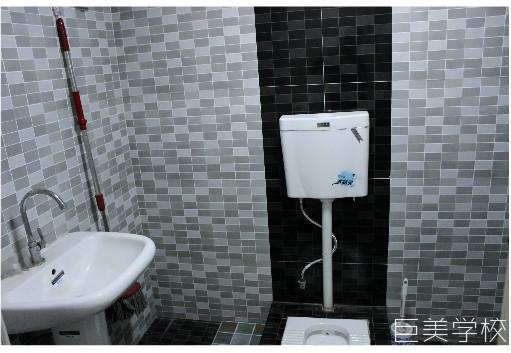 美容教室卫生间