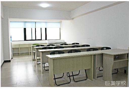 美容理论教室2